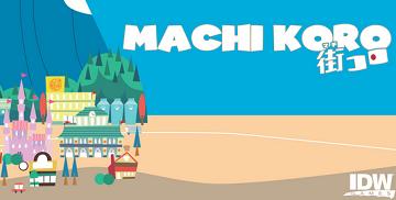 MachiKoro03