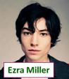 EzraMiller