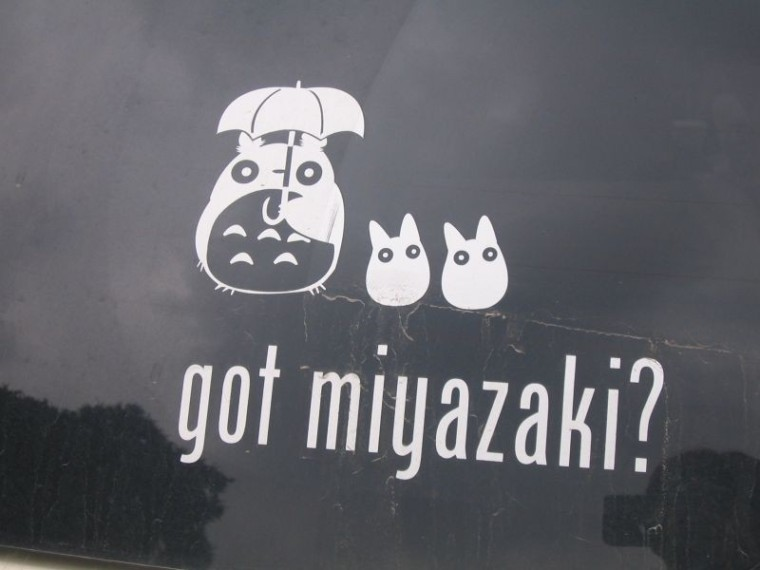 MiyazakiMarathon