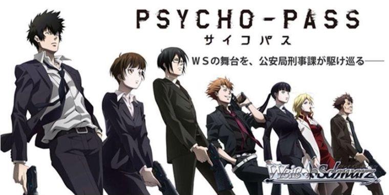 Psycho-Pass01